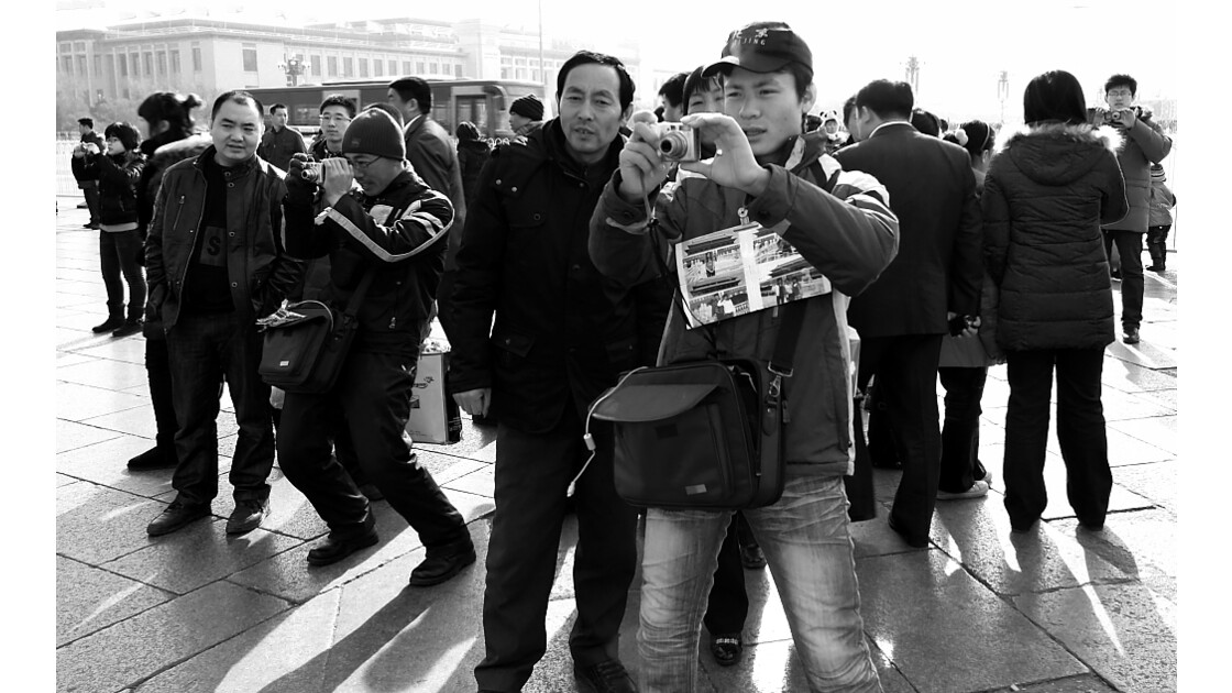 Beijing Tian an men Cliché