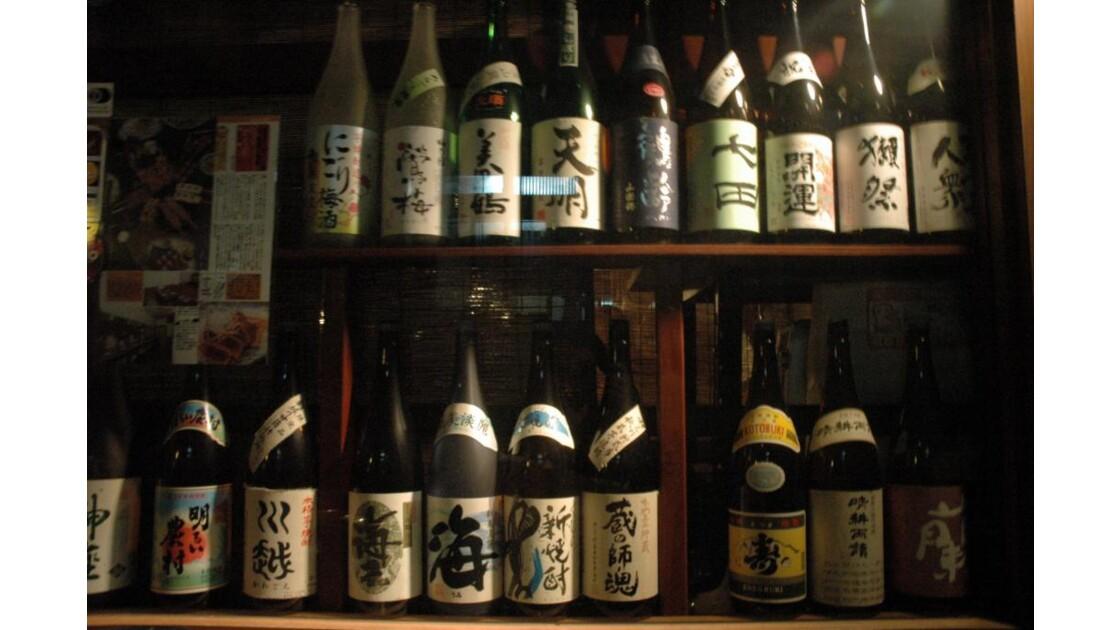 Tokyo bouteilles de saké