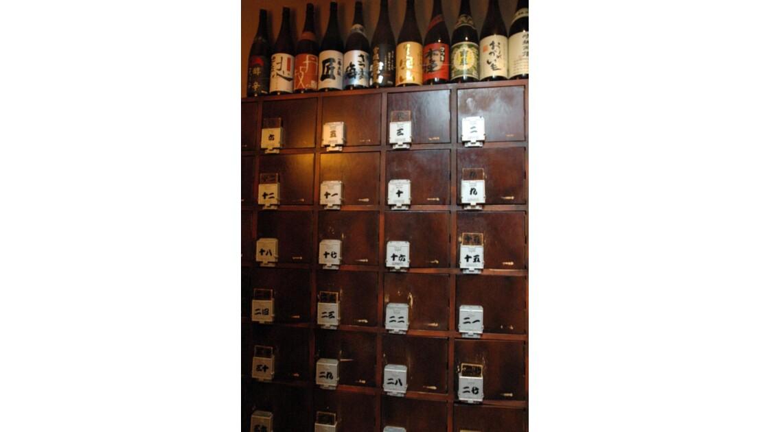 Tokyo boxes & bottles