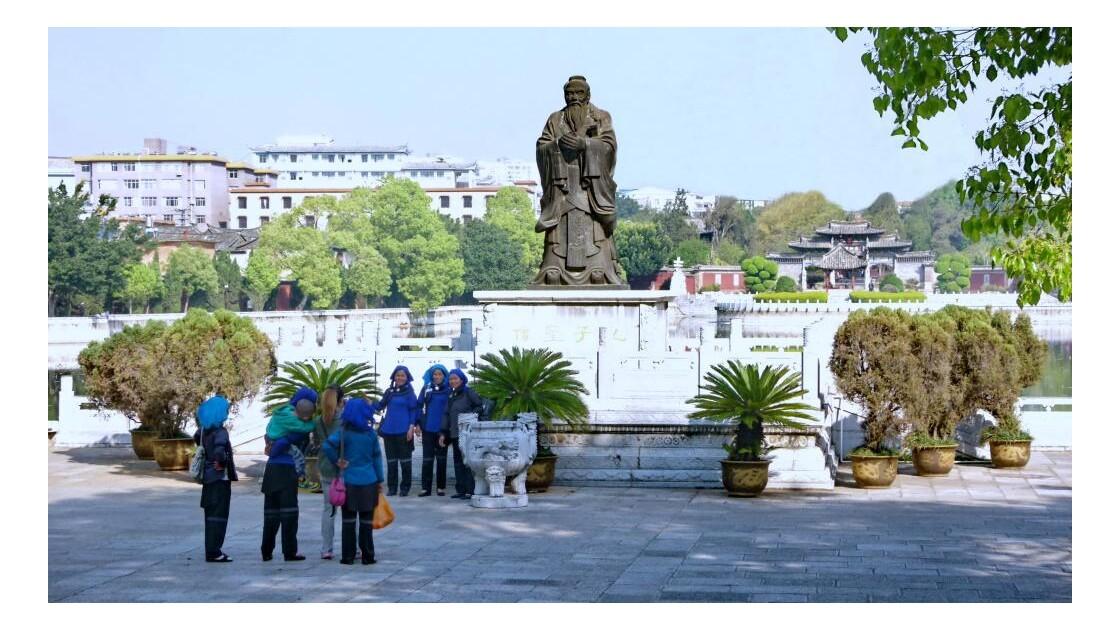 Confucius, Jianshui.jpg