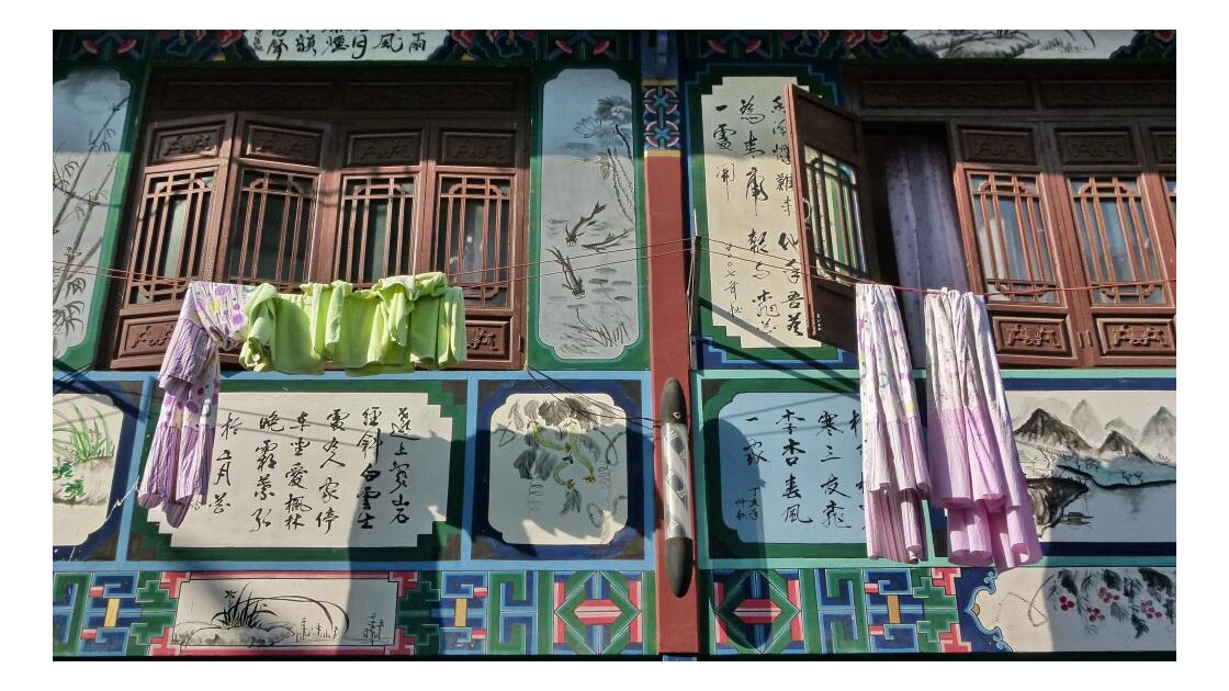 façades Jianshui.jpg