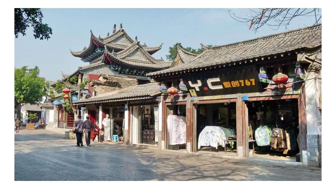 dans les rues de Jianshui.jpg