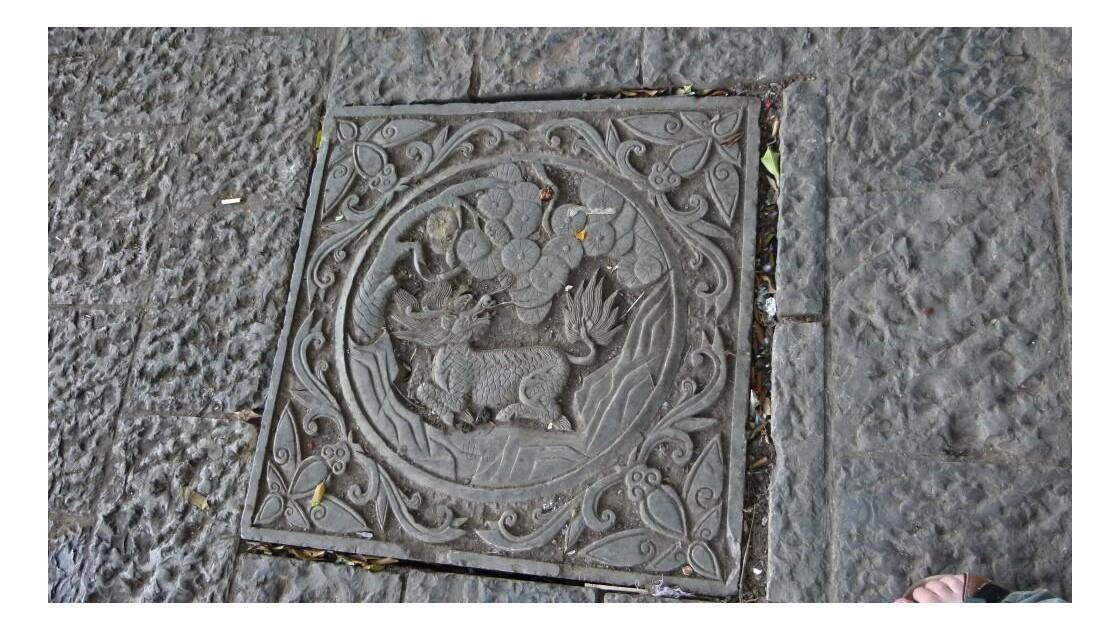 plaque d'égout, Jianshui.jpg