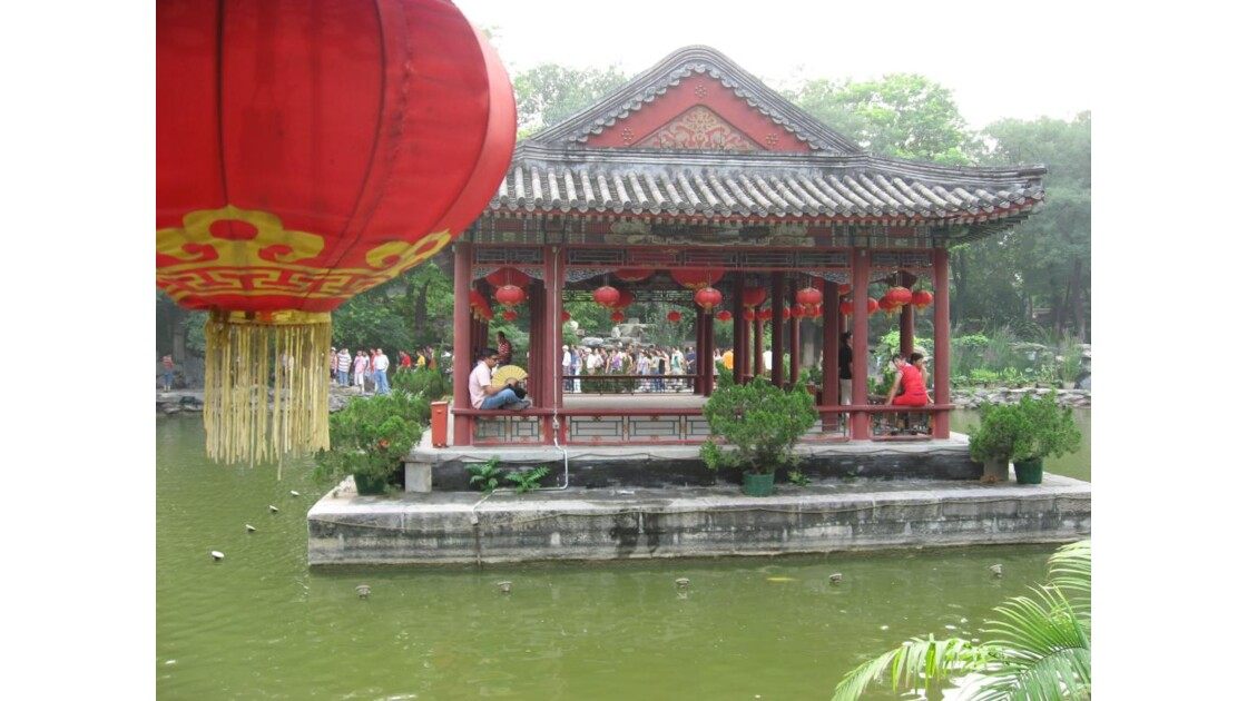 Palais d'été, Pékin
