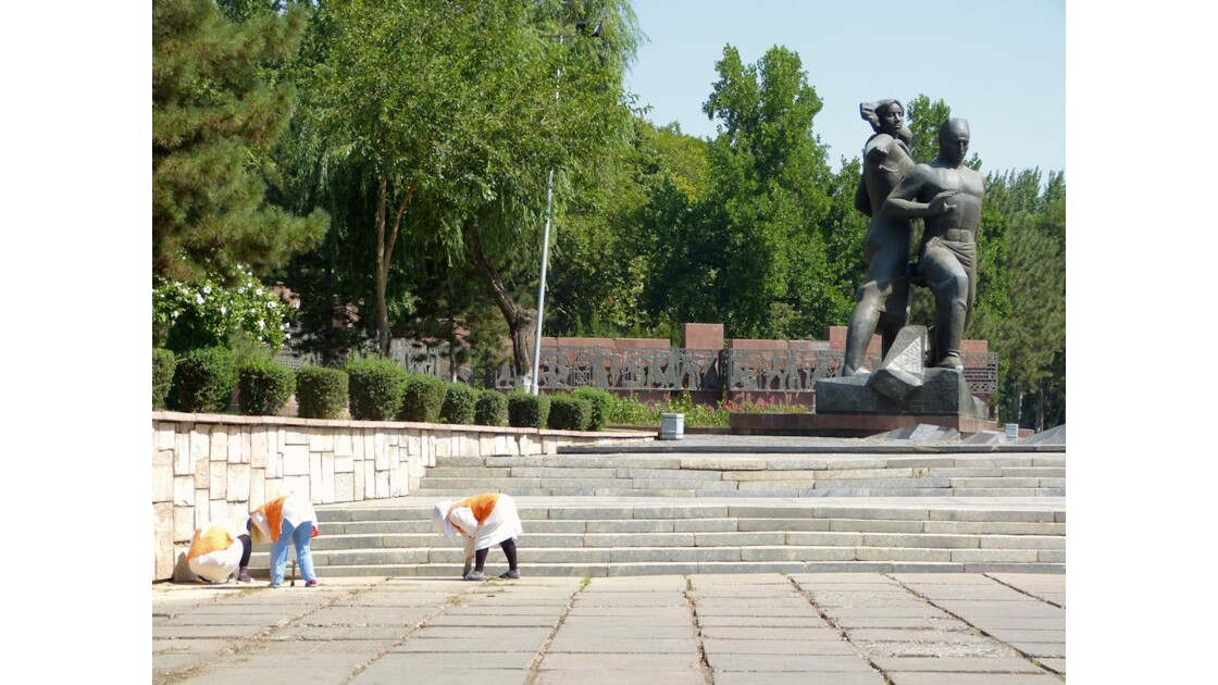 Monument du courage