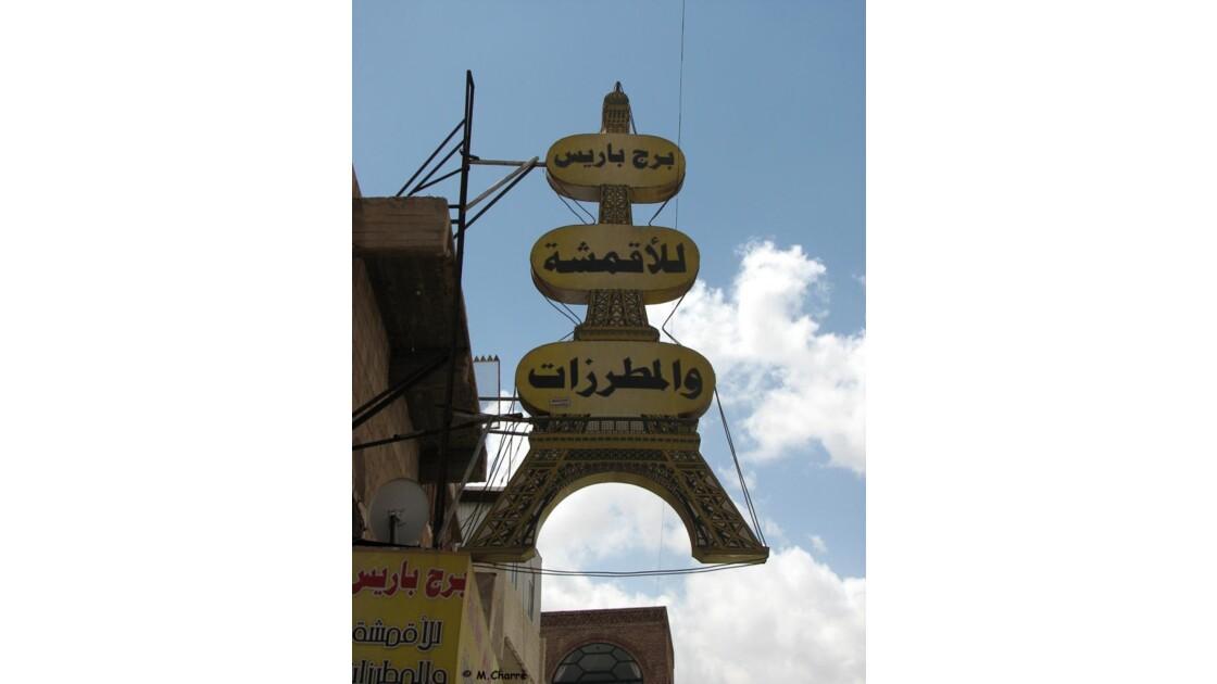 Sana'a capitale