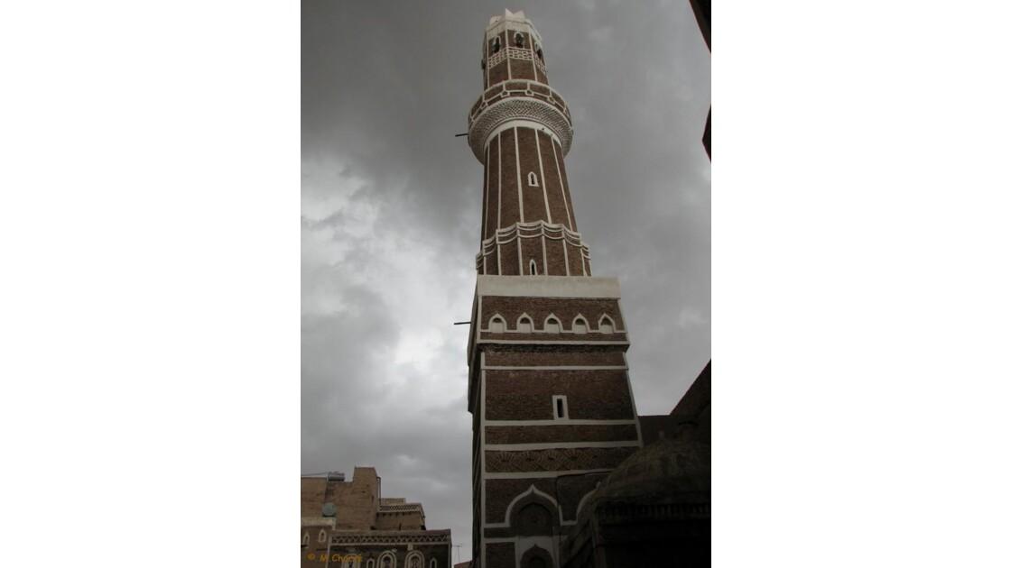 Sanaa'a capitale yéménite