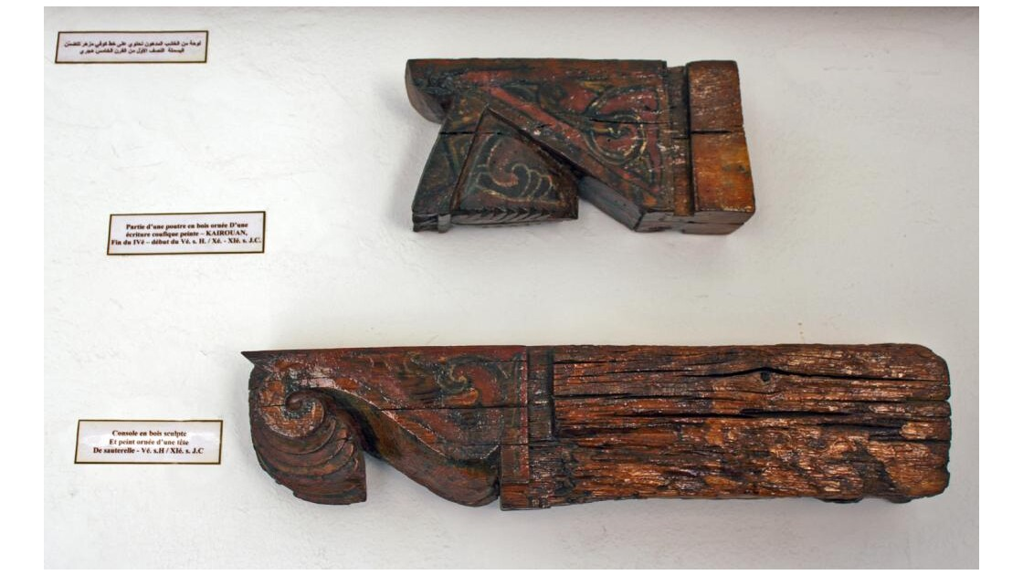 2133 - MUSEE ISLAMIQUE DU RIBAT