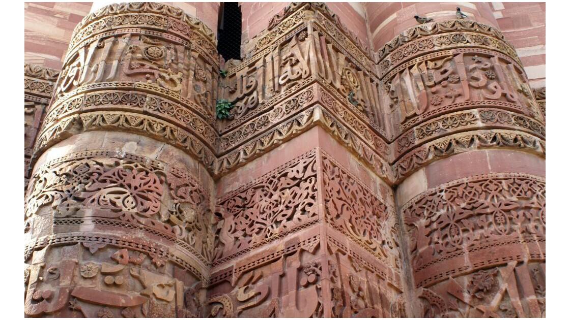 Qutub Minar,  les détails 1
