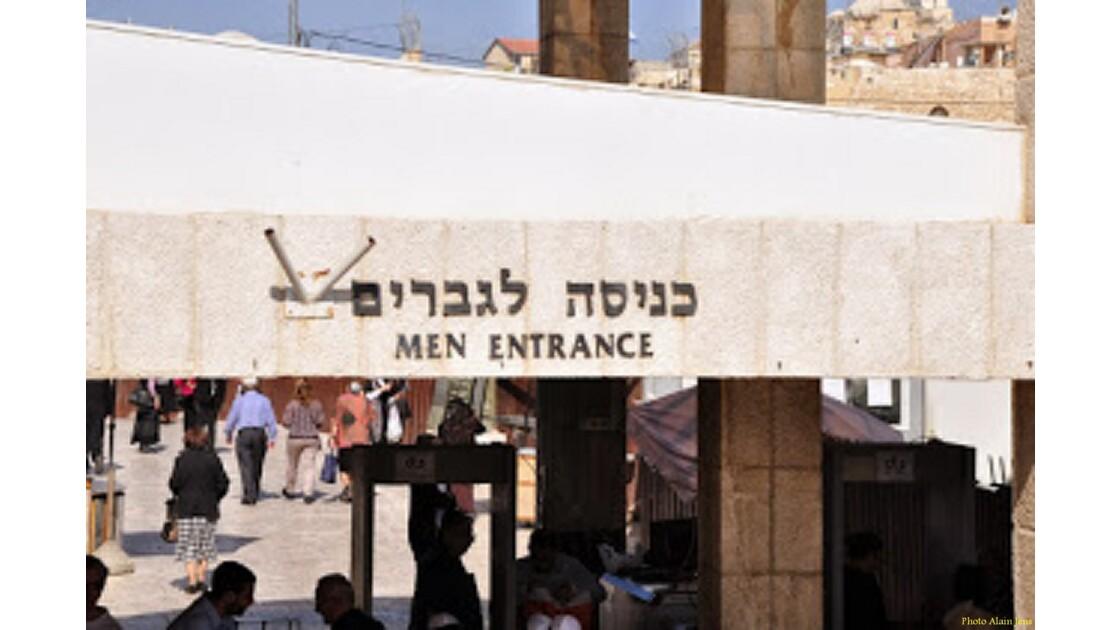 Jérusalem - Check point