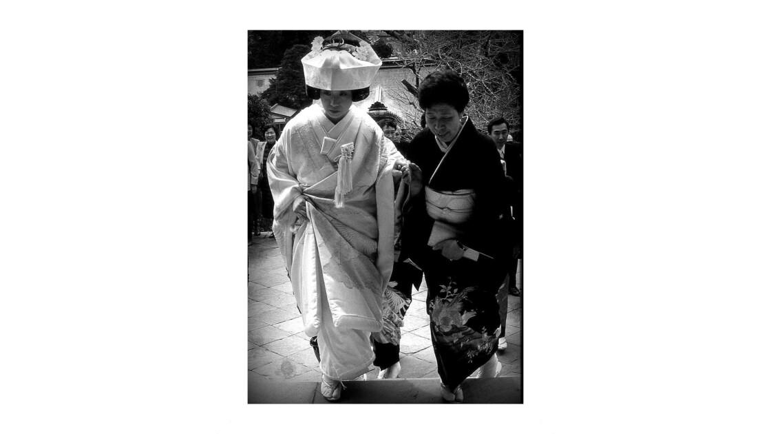 scène de mariage japonais
