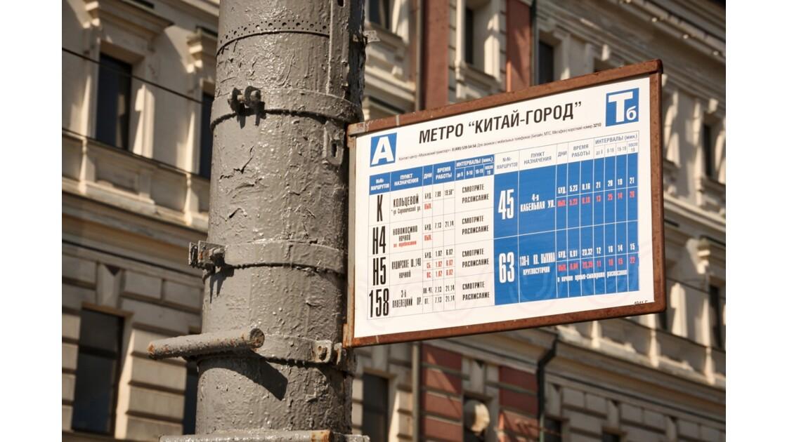 Russie 2015 - architecture