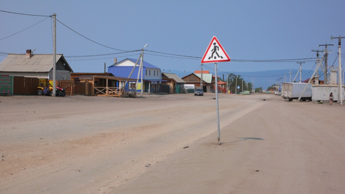 Signalisation dans le village