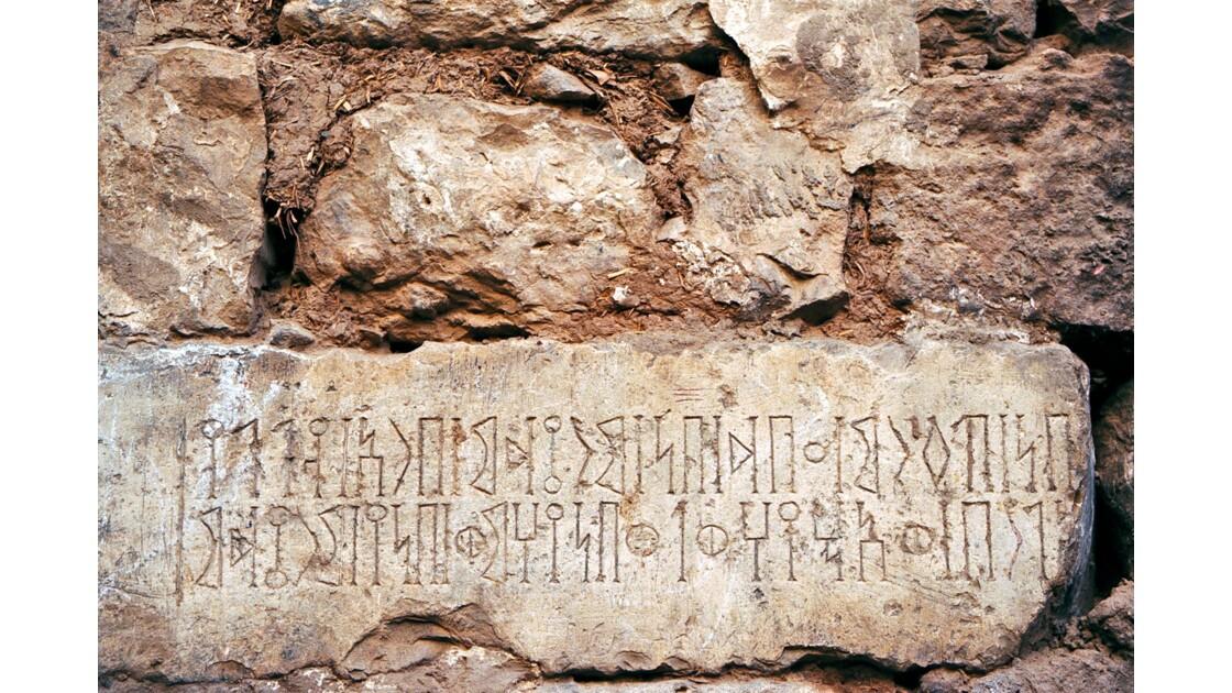 AMRAN, cité médiévale