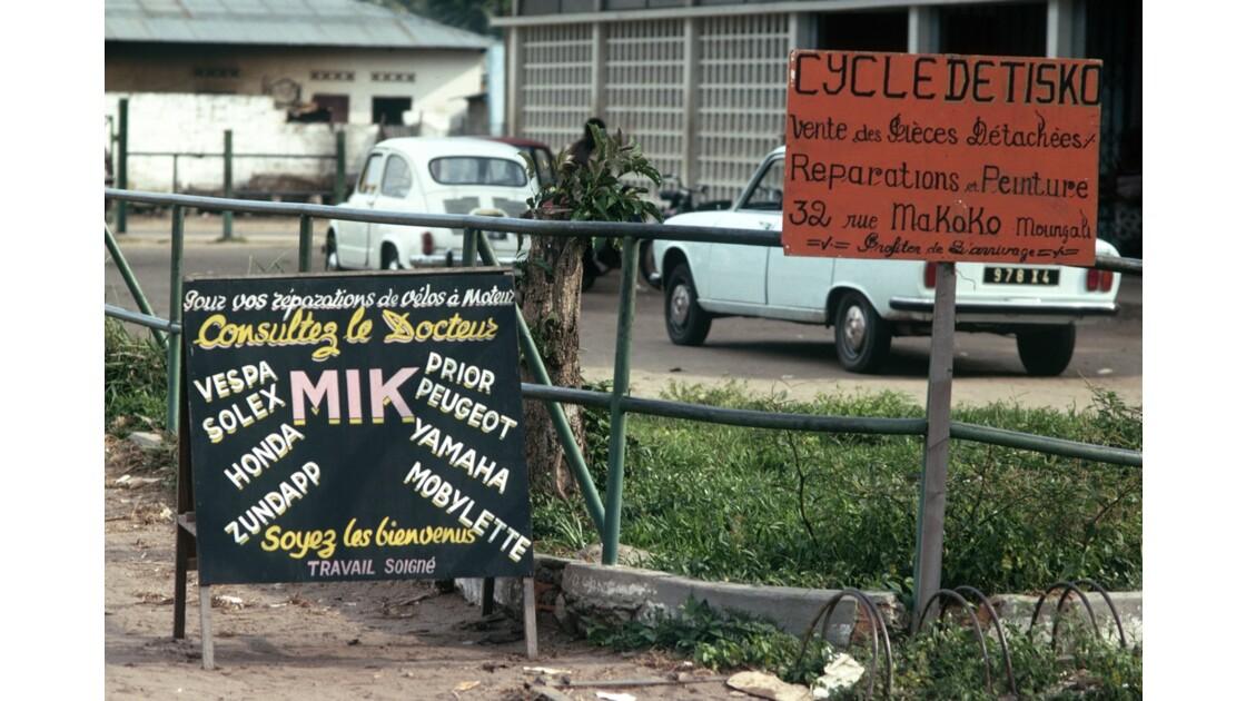 Congo 70 Brazzaville Moungali 2