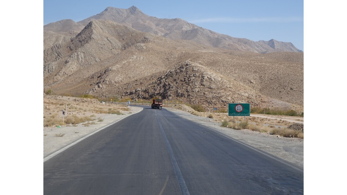 Iran Entre Abarkuh et Yazd 1