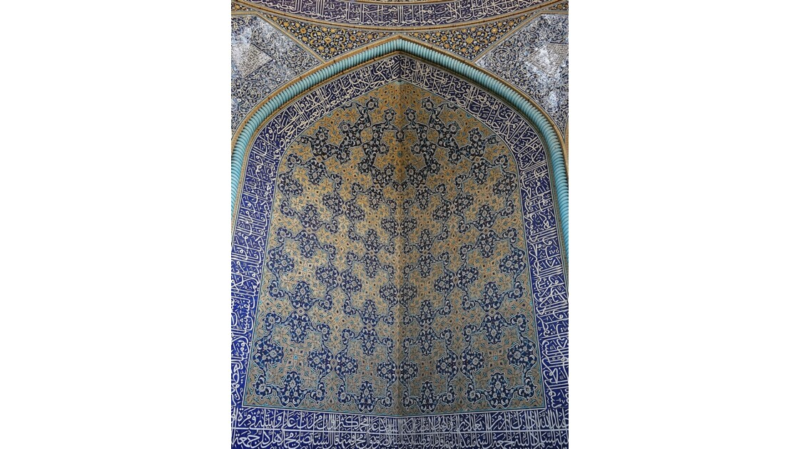 Iran Ispahan mosquée du Sheikh Lotfollah Mur de la salle de prière 3