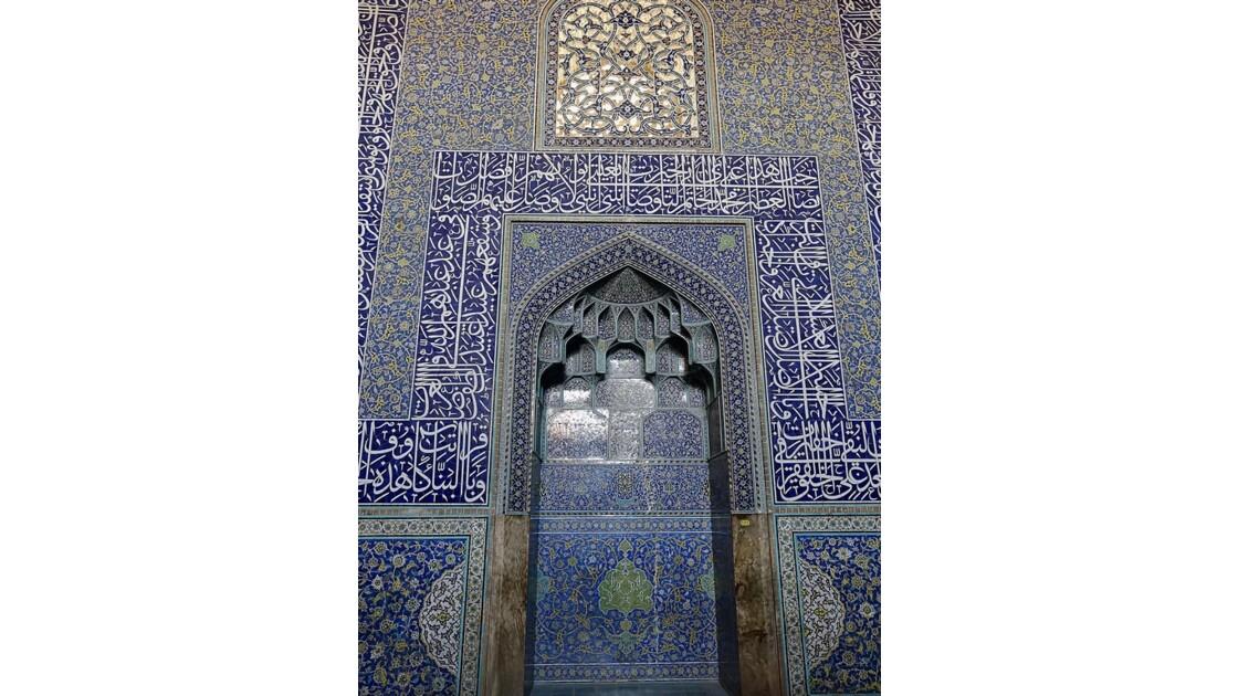 Iran Ispahan mosquée du Sheikh Lotfollah Mur de la salle de prière 4