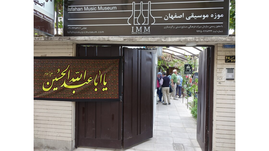 Iran Isfahan Music Museum 1