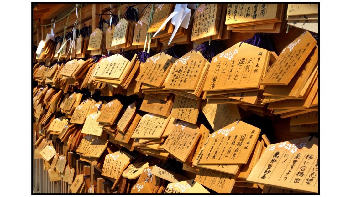 Tokyo - Ema du Yazukuni jinja