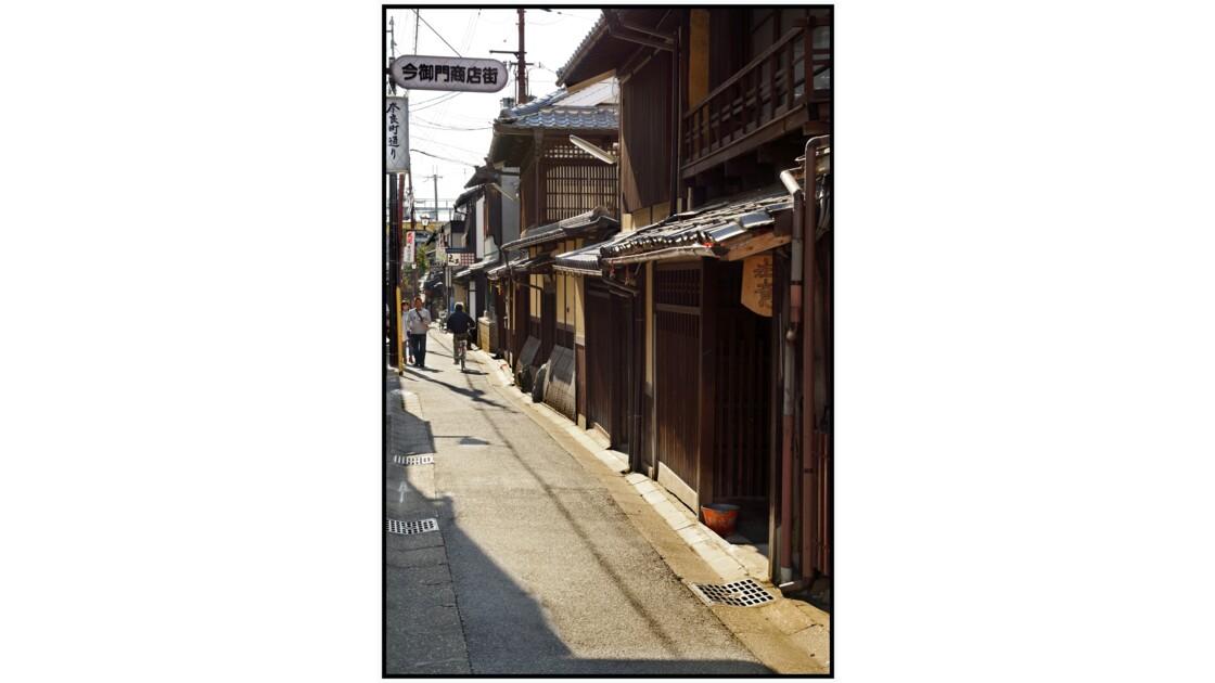 Nara - Minamiichichō