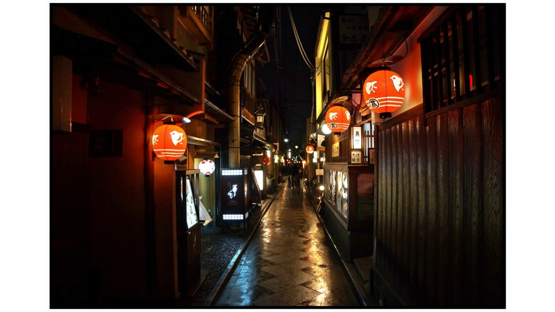 Kyoto – Ponchoto-dori