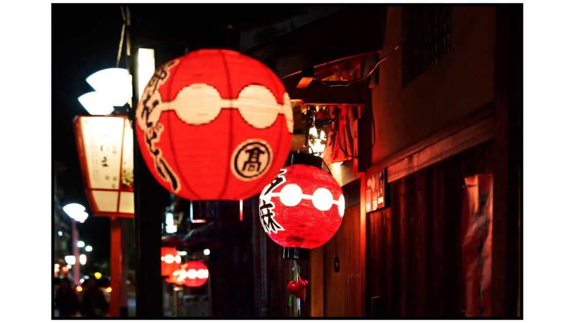 Kyoto - Chochin