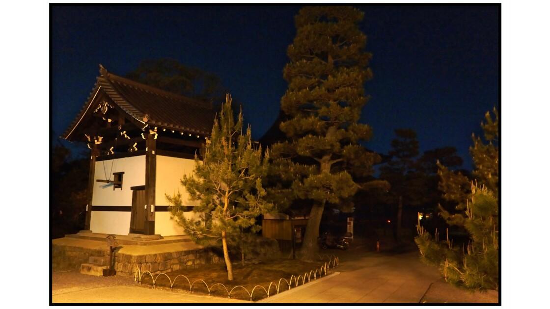Kyoto - Shôrô du Kennin-ji