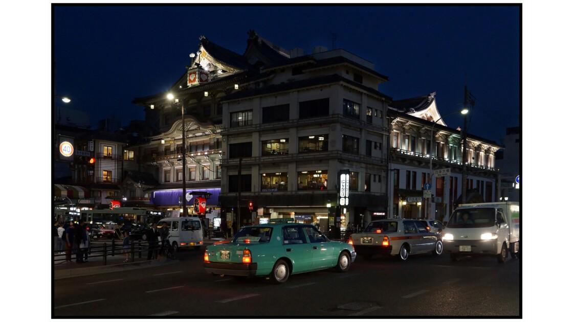 Kyoto  - Minami-za