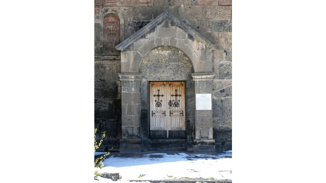Arménie Monastère Saghmosavank Entrée du matenadaran