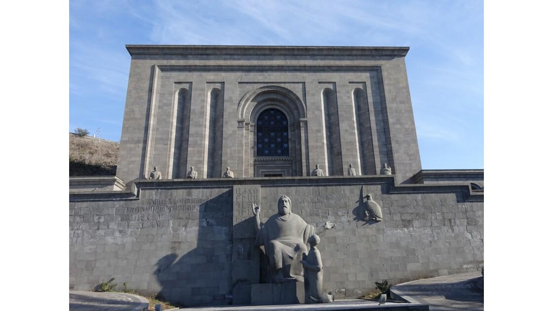 Arménie Erevan  Matenadaran Façade principale