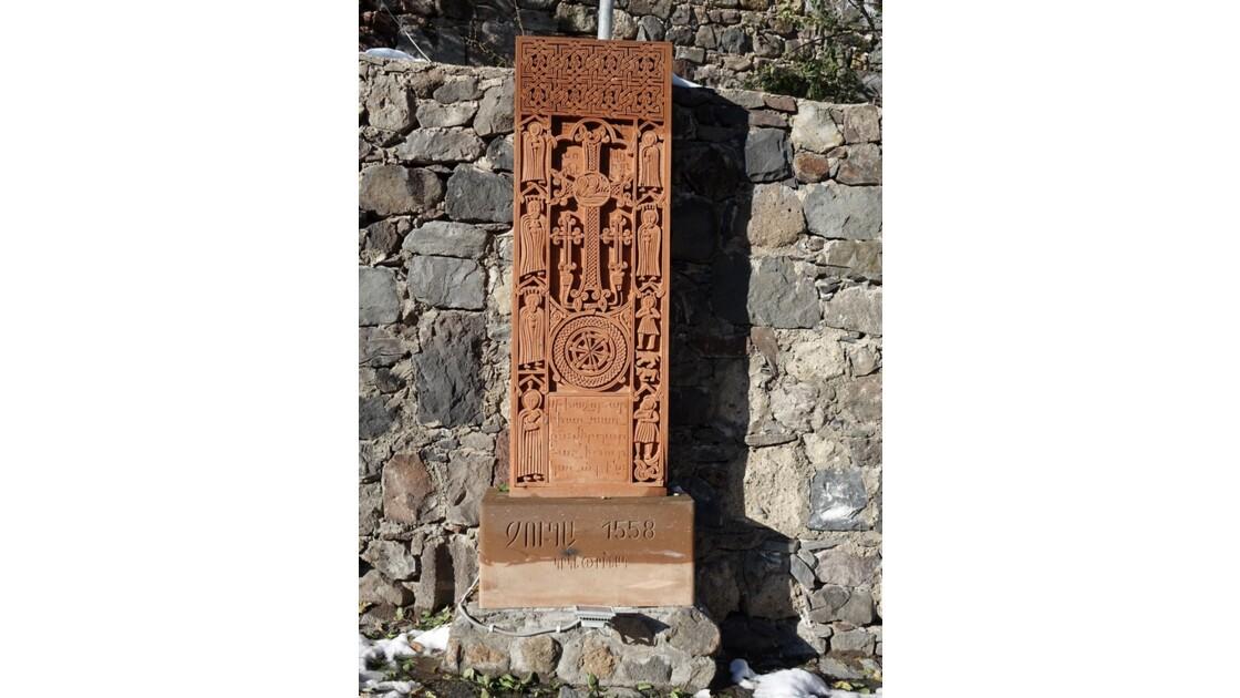 Arménie Guéghard Copies de khachars du cimetière arménien de Julfa 6