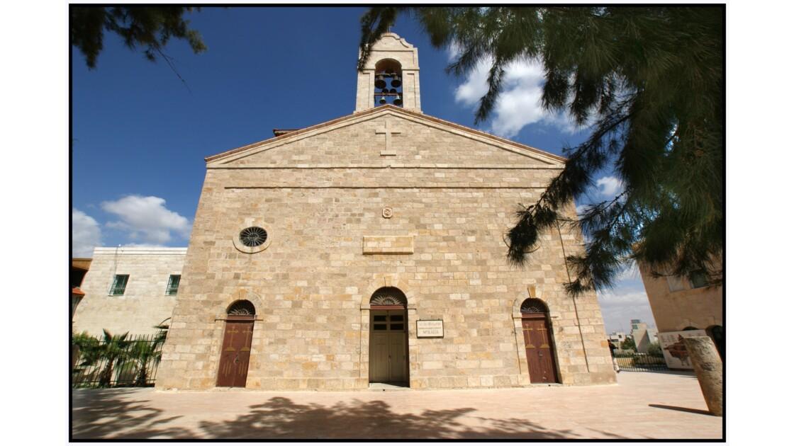 Madaba - Eglise Saint George