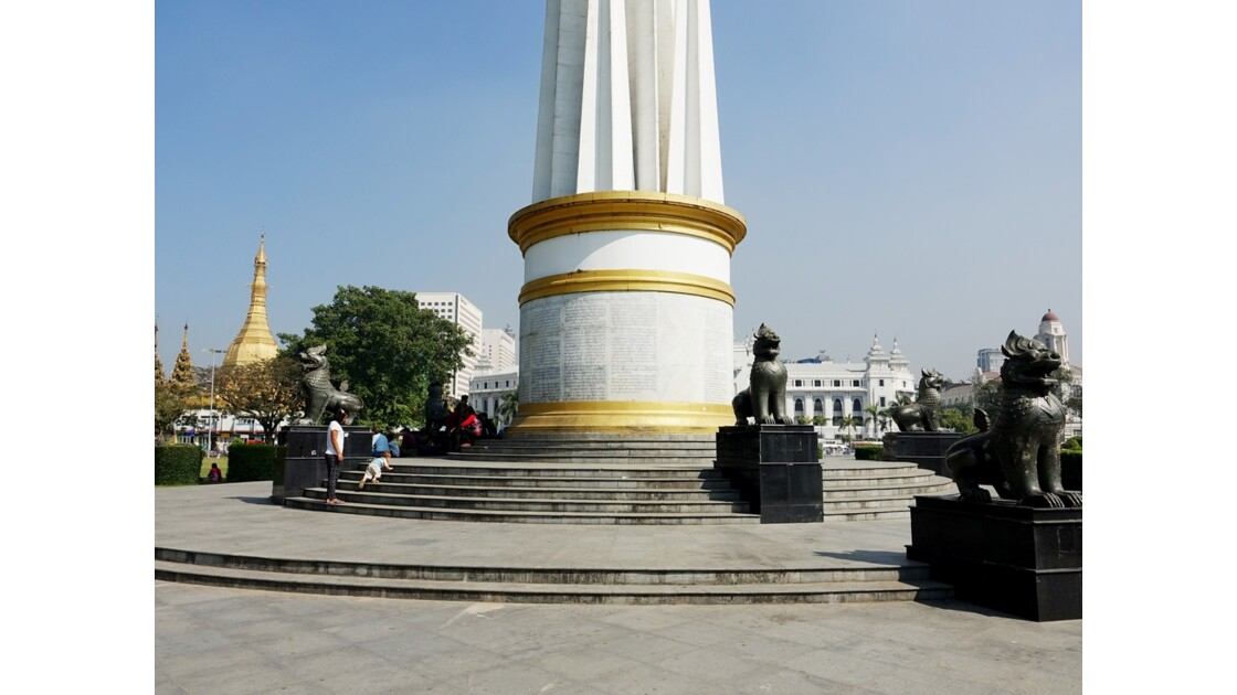 Myanmar Yangon Jardin Mahabandola 8