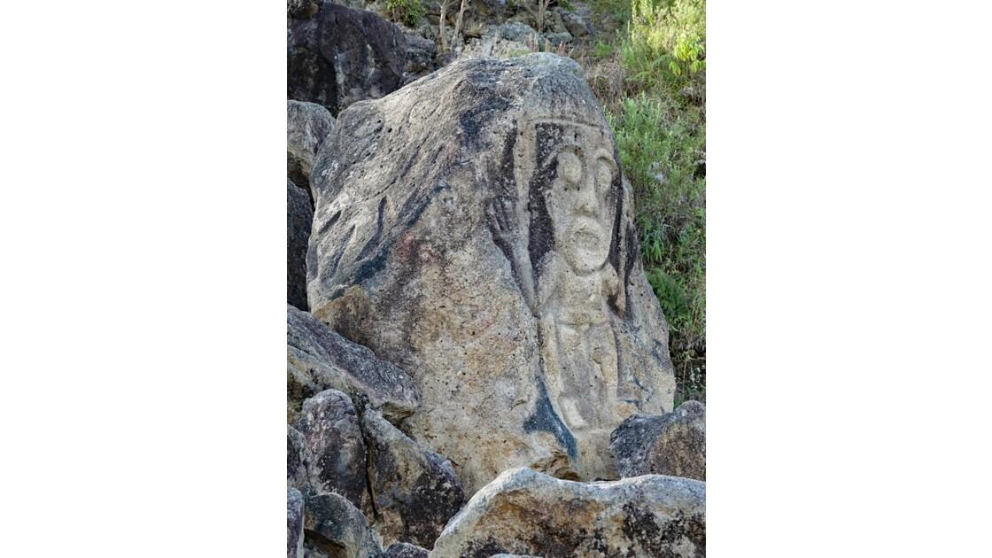 Colombie Colombie Parque Arqueologico de San Agustin La Chaquira 4