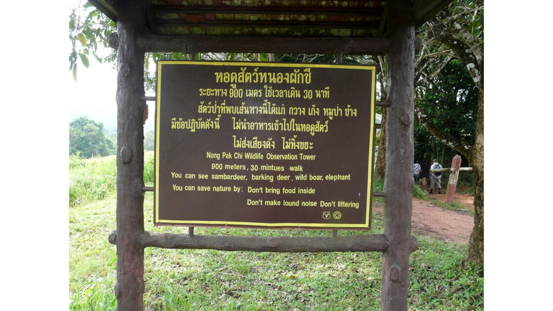 Réserve de Khao Yaï