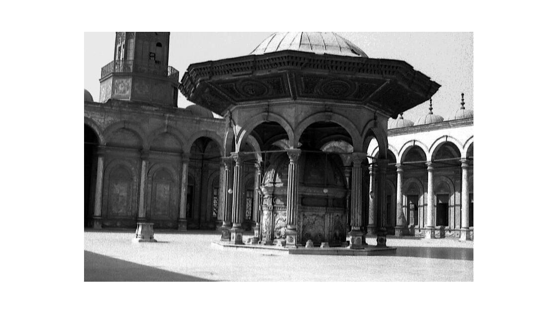 Mosquée Al-Azhar