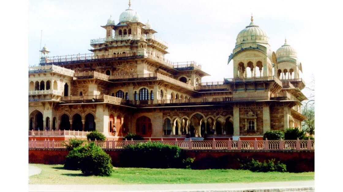 Ram niwas garden