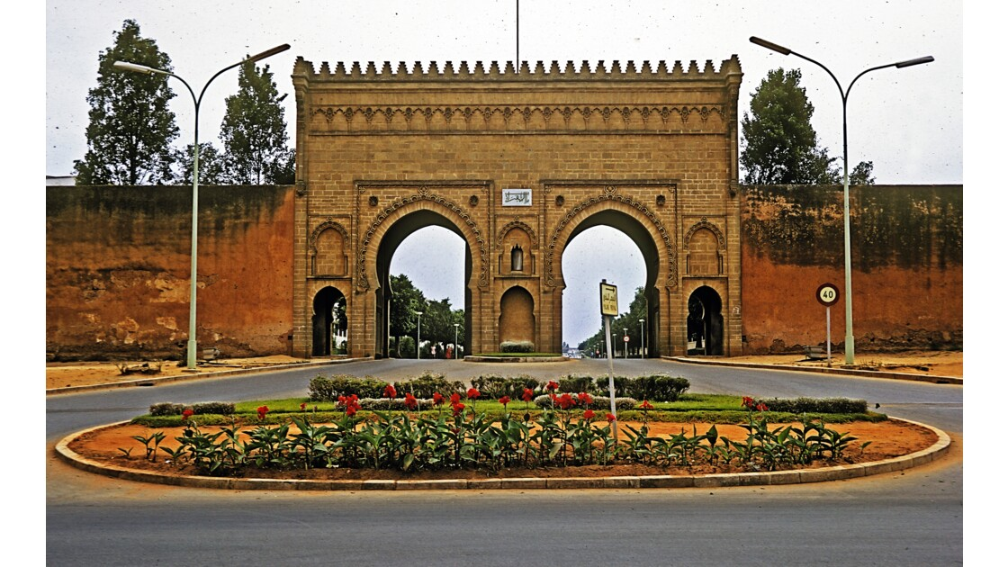 Rabat Bâb des Zaër