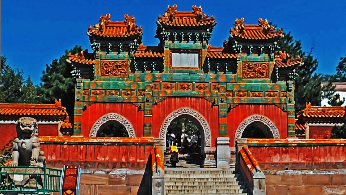 CHENGDE Temple Puning Si