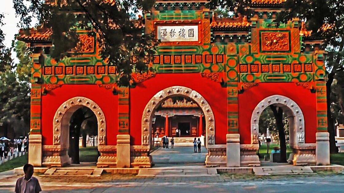PEKIN  Temple de Confucius