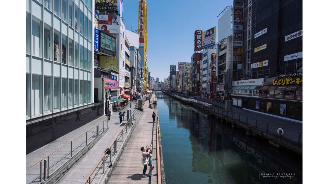 OSAKA - Quartier de Namba