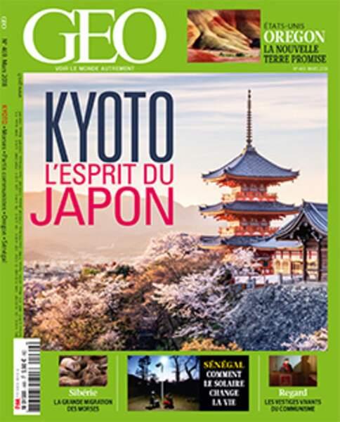 Retrouvez l'intégralité du reportage dans le magazine GEO n°469 (mars 2018)
