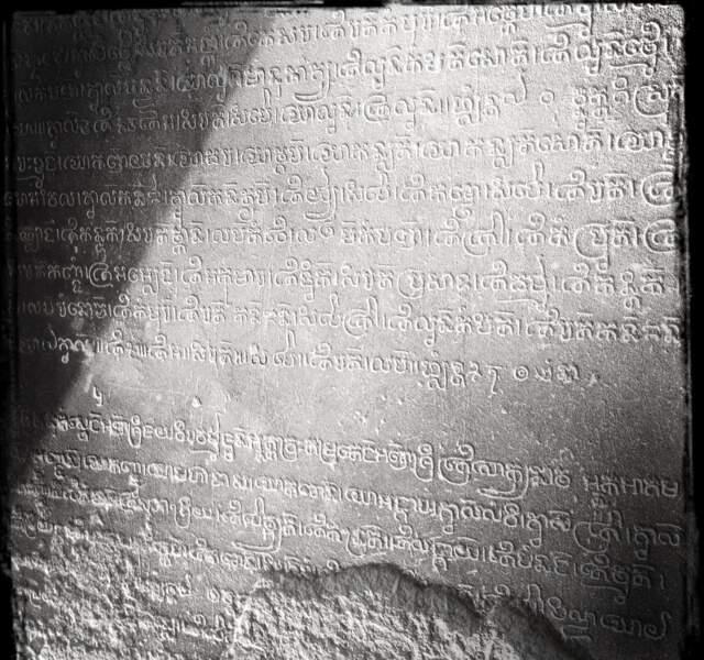 Inscription en khmer ancien – Prasat Kravan