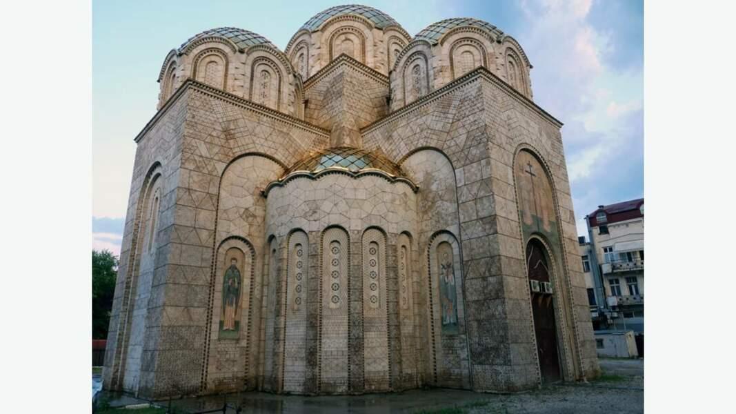 Église saint Constantin et Sainte Hélène