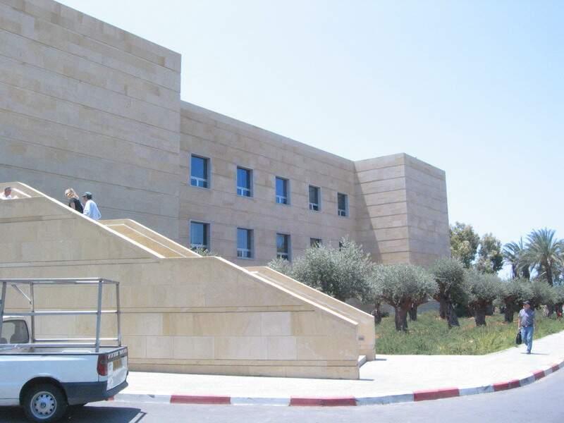 Le centre Yitzhak Rabin