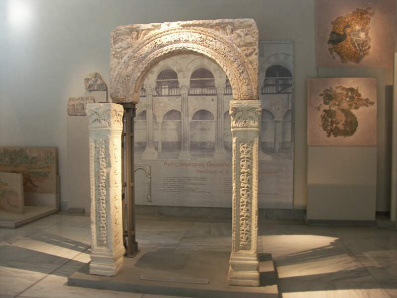 Musée de la Civilisation byzantine