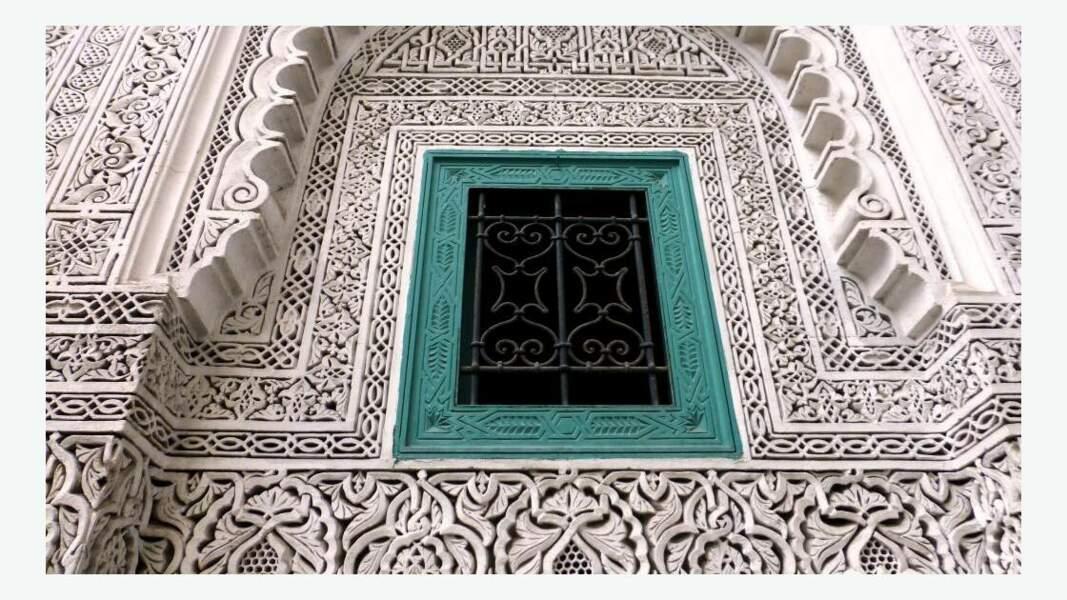 Détail d'une façade arabe