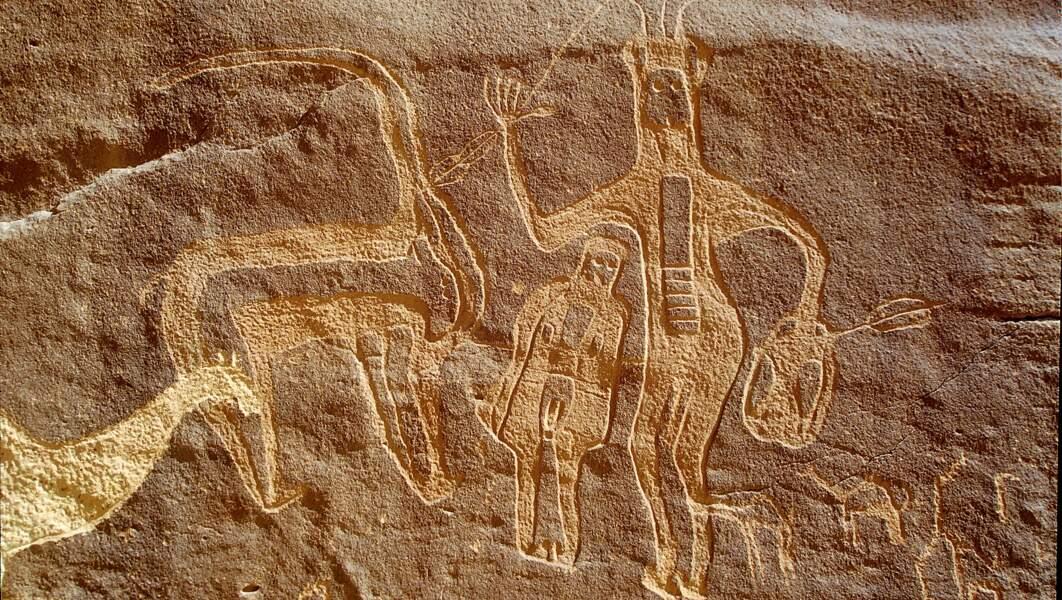 L'art rupestre culturel de Ḥimā Najrān (Arabie saoudite)