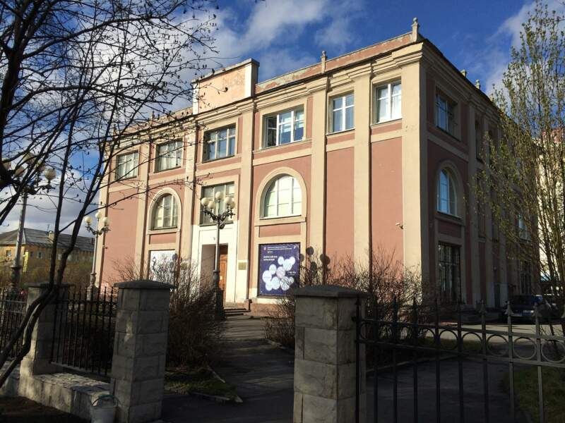 Le musée d'art régional